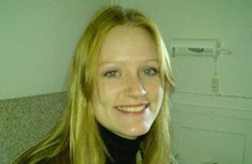 Maria Jorgensen (photo credit: )