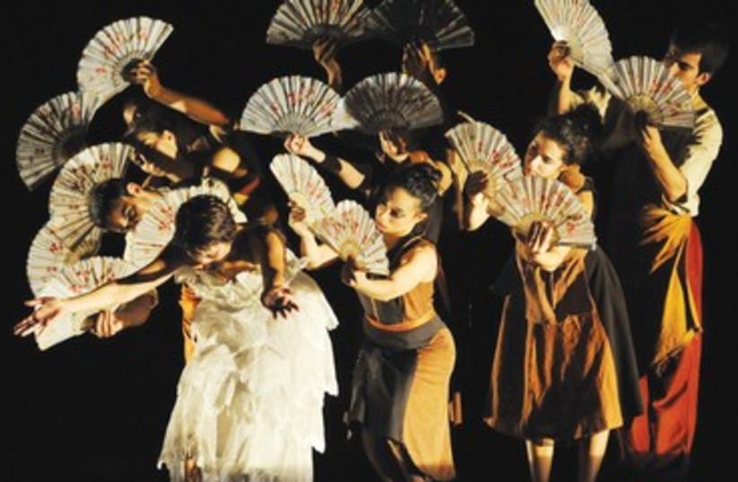 Barak Marshall's comical dance production 390 (photo credit: Courtesy)
