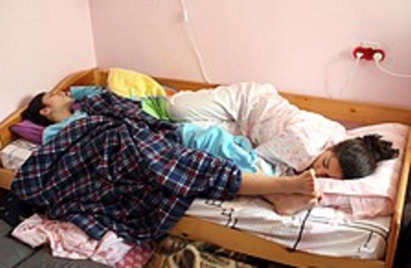 sleep 224.88 (photo credit: ariel jerozolimski)