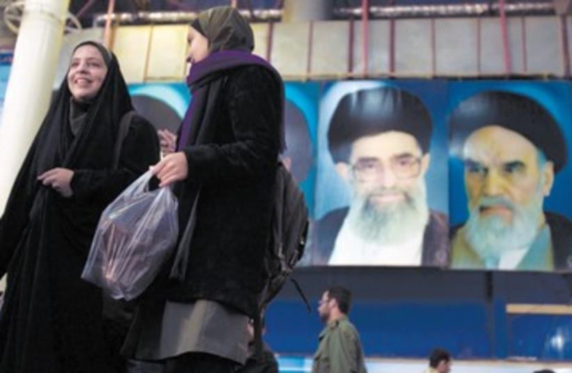 Iranian women 390 (photo credit: REUTERS)