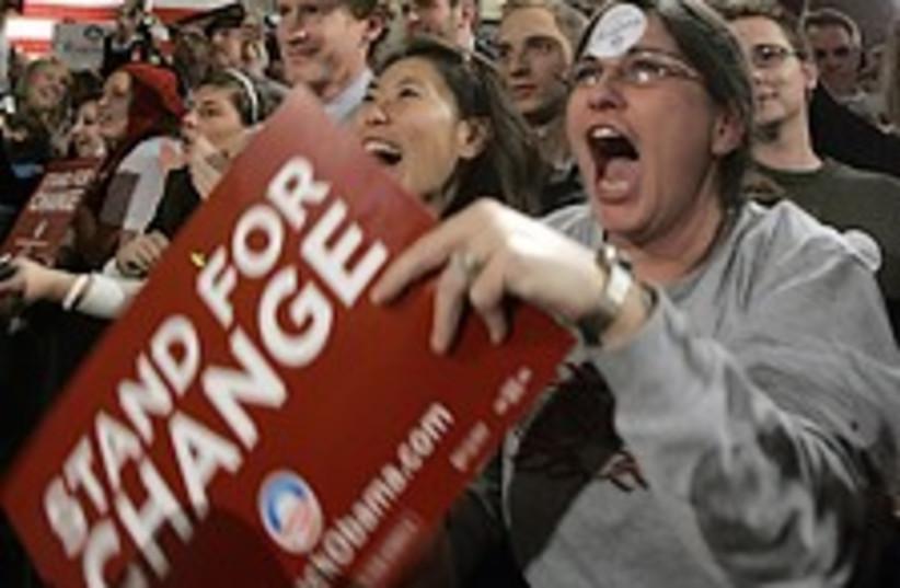 Iowa caucus 224.88 (photo credit: AP)