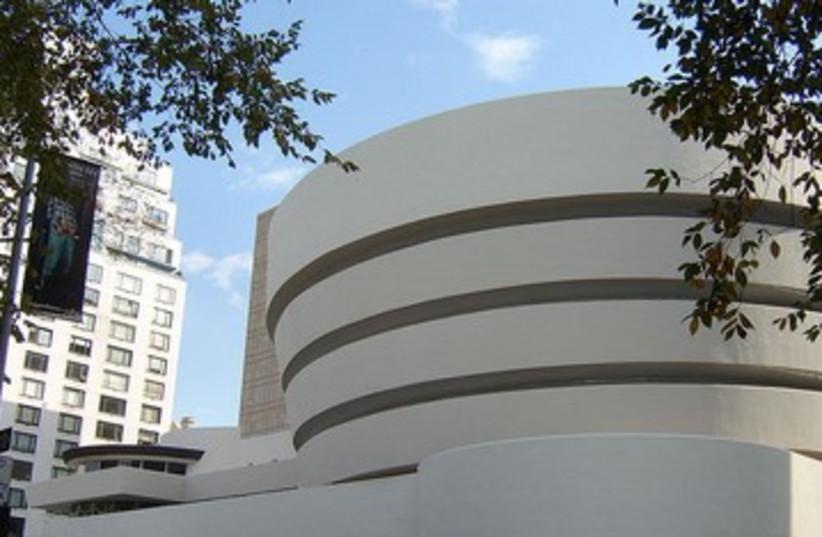Guggenheim Museum 390 (photo credit: Wikimedia Commons)