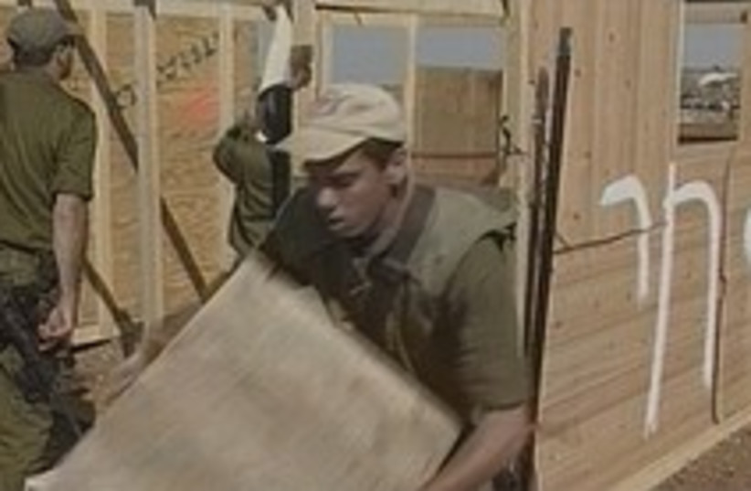 outposts 224 (photo credit: Channel 1 [file])