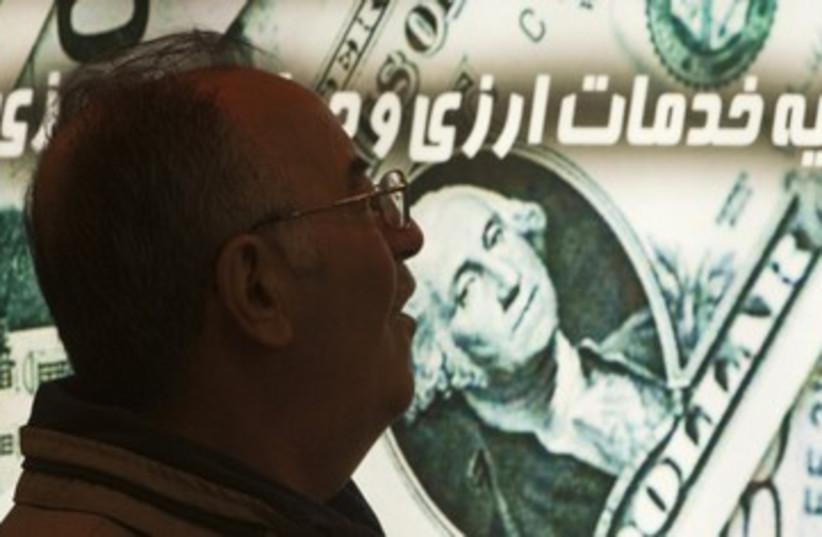 US hits Iran with fresh sanction on banks 390 R (photo credit:  REUTERS/Morteza Nikoubazl)