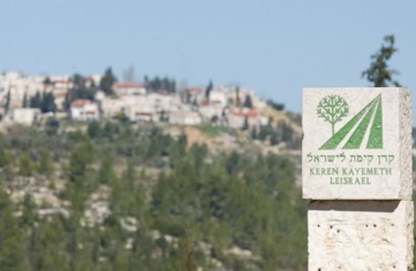 A KKL-JNF sign near Jerusalem 390 (photo credit: Ariel Jerozolimski)