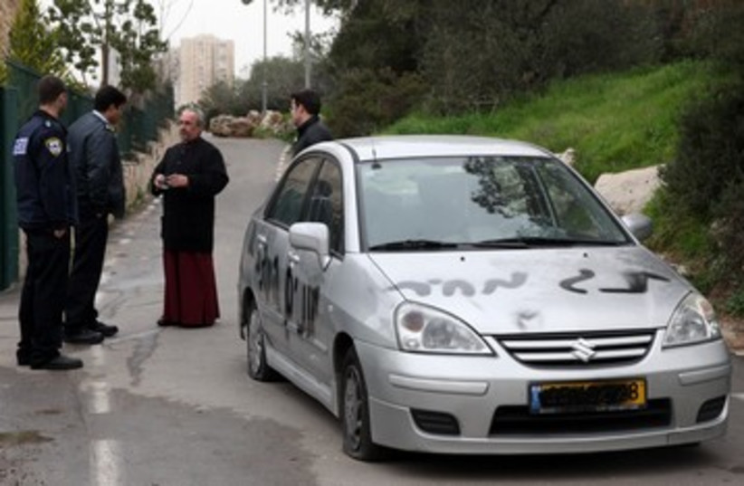 Valley of the Cross Price Tag attack_390 (photo credit: Marc Israel Sellem/The Jerusalem Post)