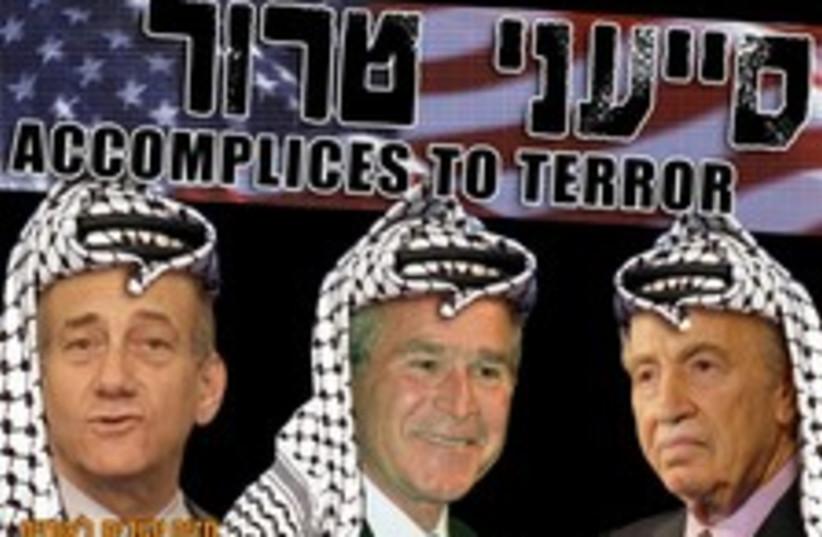 Anti Bush Poster (photo credit: )