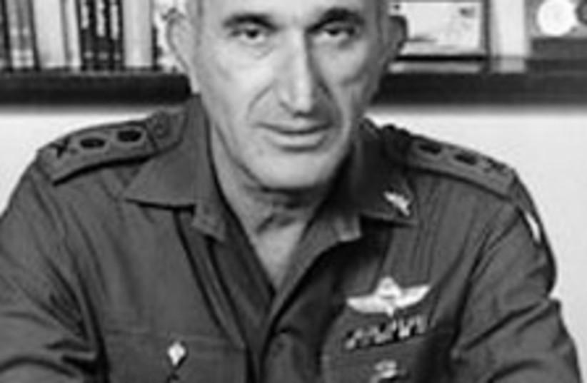 Moshe Levy 224.88 (photo credit: IDF )