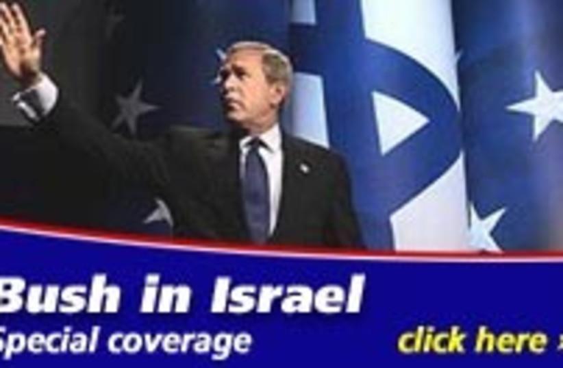 bush in israel graphic  (photo credit: )