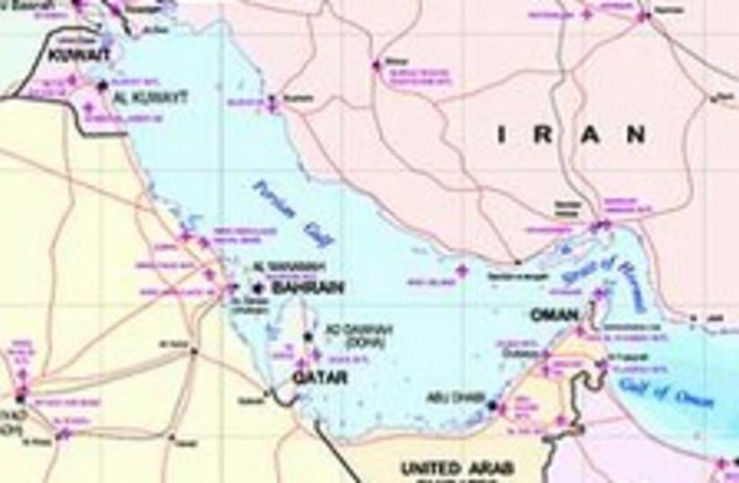 persian gulf 224.88 (photo credit: Courtesy)