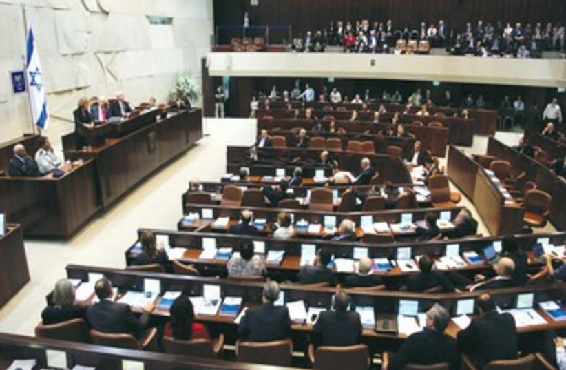 Knesset building 390 (photo credit: Marc Israel Sellem/The Jerusalem Post)