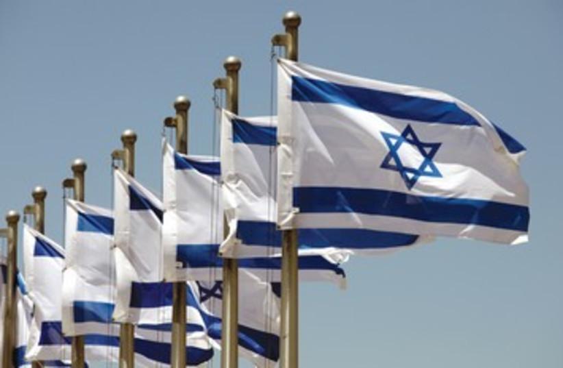 Israeli flags 390 (photo credit: Marc Israel Sellem)