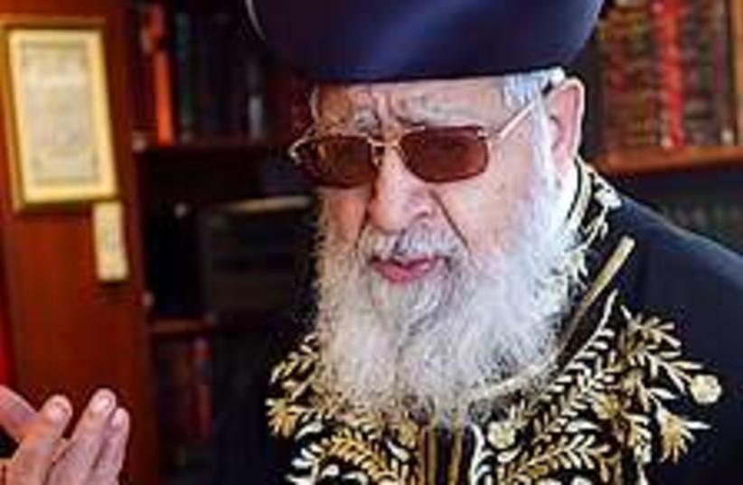 Rabbi Ovadia Yosef 224.8 (photo credit: Ariel Jerozolimski)