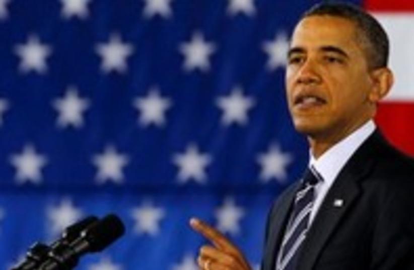 US President Barack Obama 300 (photo credit: REUTERS)