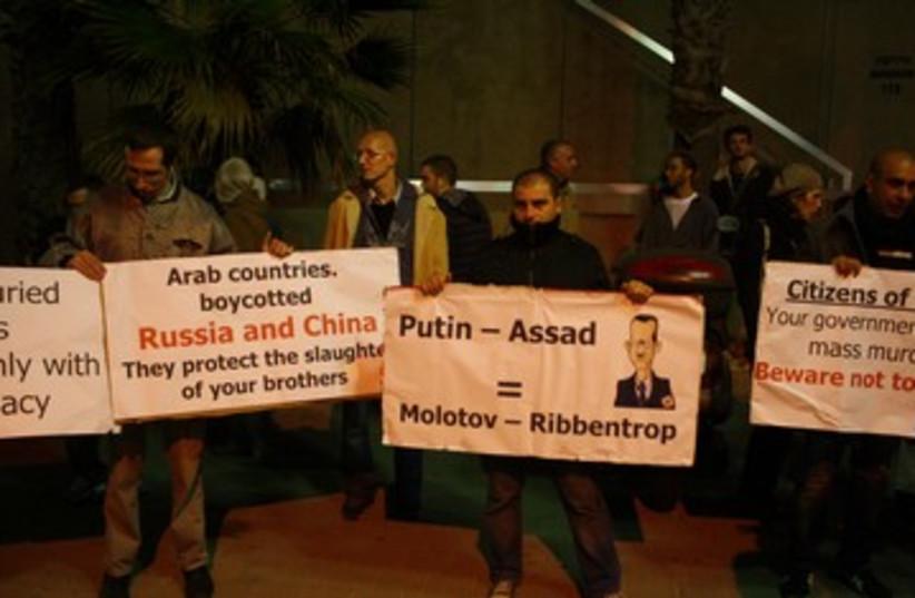 Syria Candellight vigil Tel Aviv 390 (photo credit: Ben Hartman)
