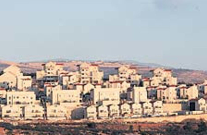 tzur hadassah 88 224 (photo credit: Ariel Jerozolimski)