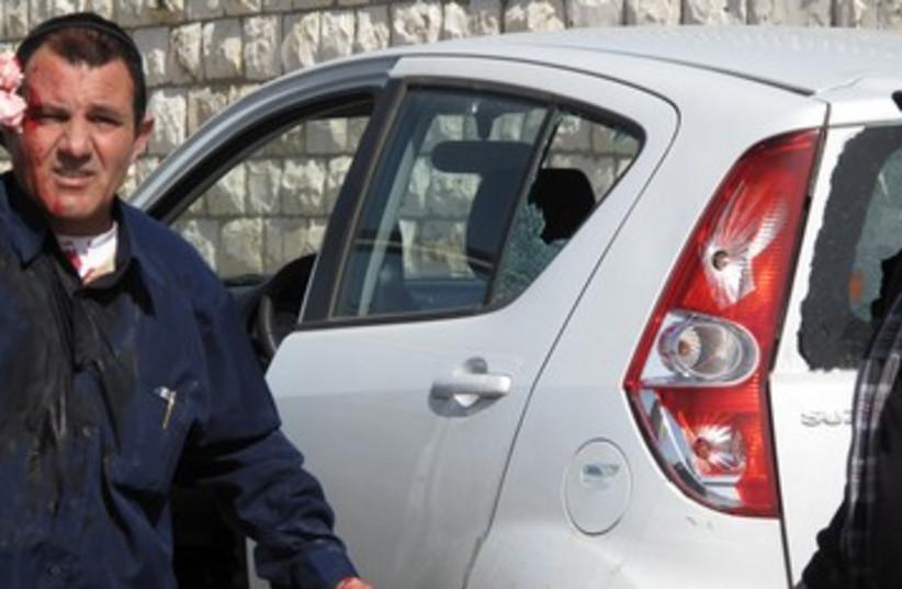 Policeman injured at mt of olives 390 (photo credit: Marc Kahlberg)