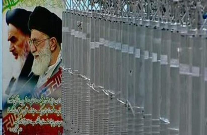 Ayatollahs centrifuge 390 (photo credit: REUTERS)
