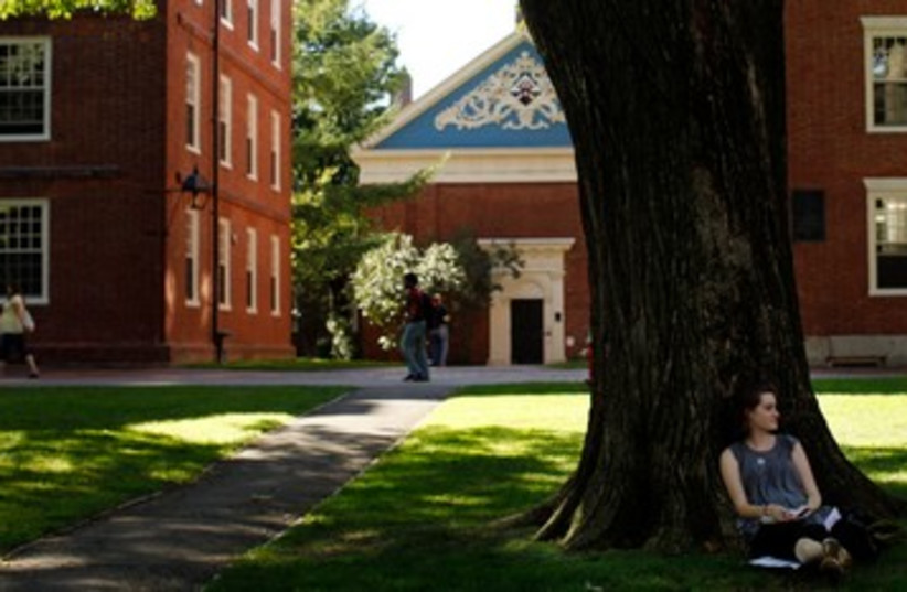 Harvard University (photo credit: REUTERS)
