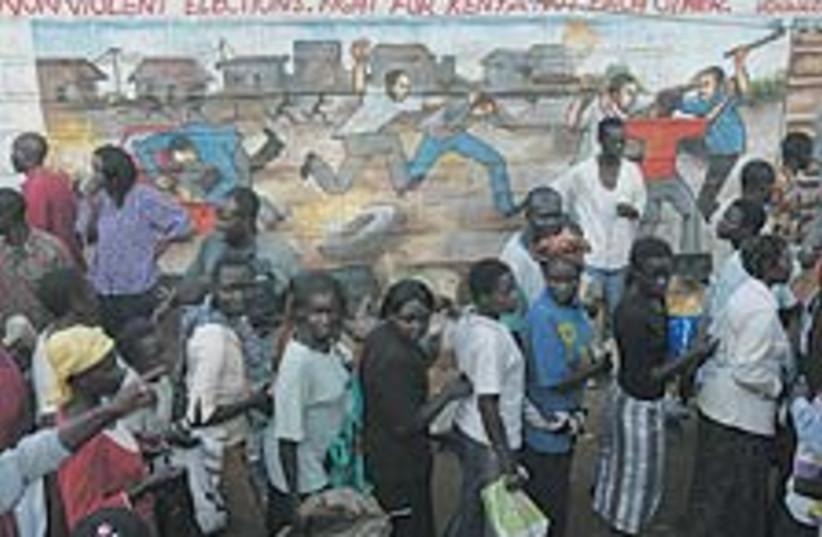 women vote 224 (photo credit: AP)
