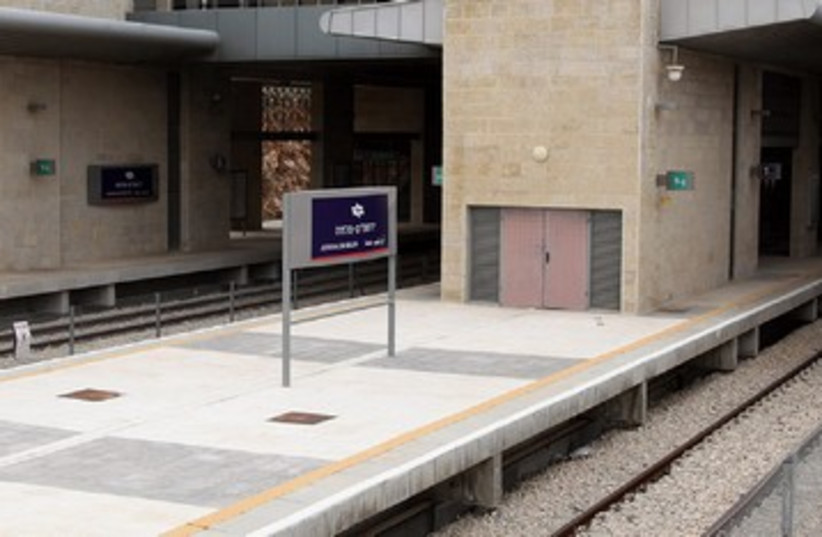 Jerusalem train station 390 (photo credit: Marc Israel Sellem)