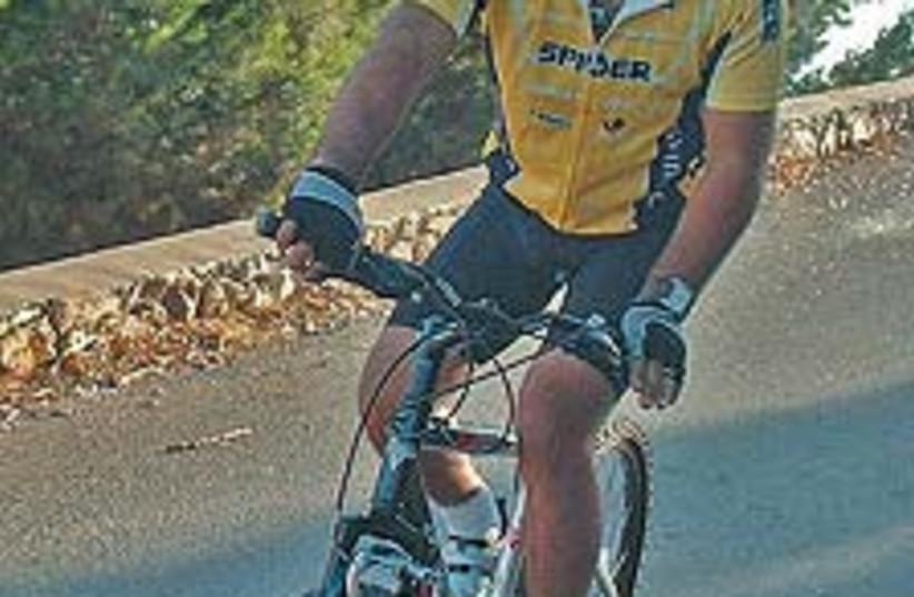 bicycle innov 88 224 (photo credit: Courtesy )