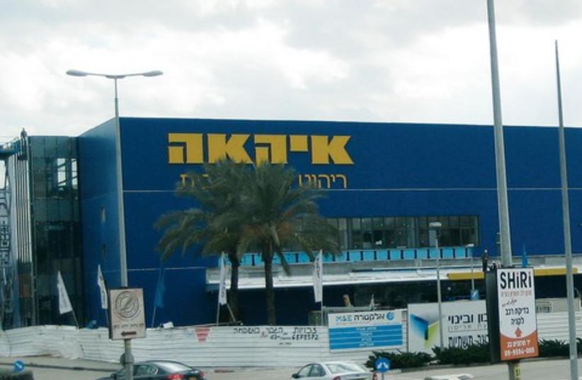 IKEA  521 (photo credit: Maurice Picow)