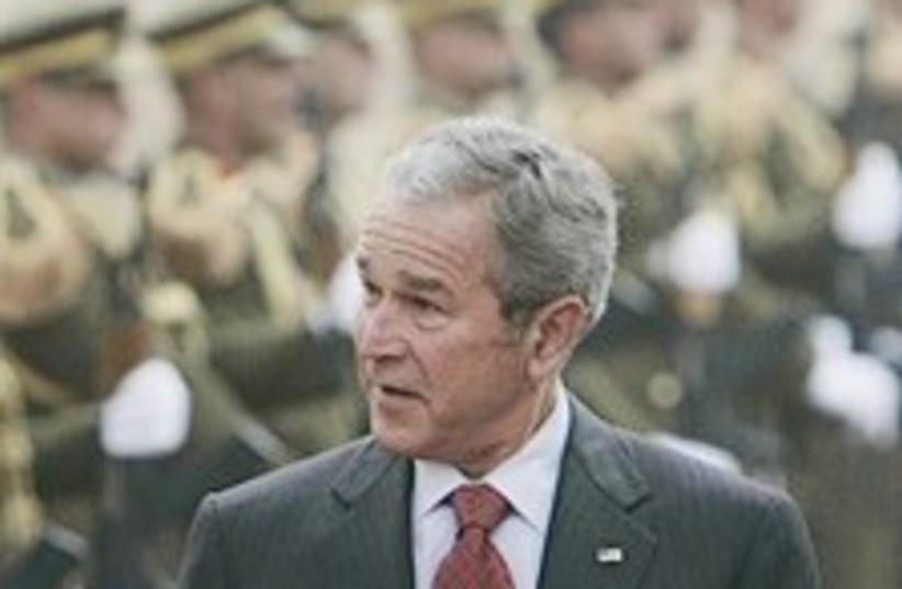 Bush weirdo 224.88 (photo credit: AP)