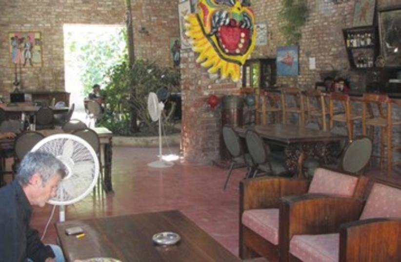 THE HOTEL Florita on Rue de Commerce in Haiti 390 (photo credit: Linda Epstein)