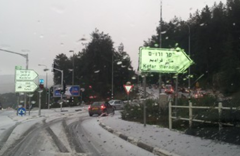 Snow near Kfar Werardim_390 (photo credit: Elana Kirsh)