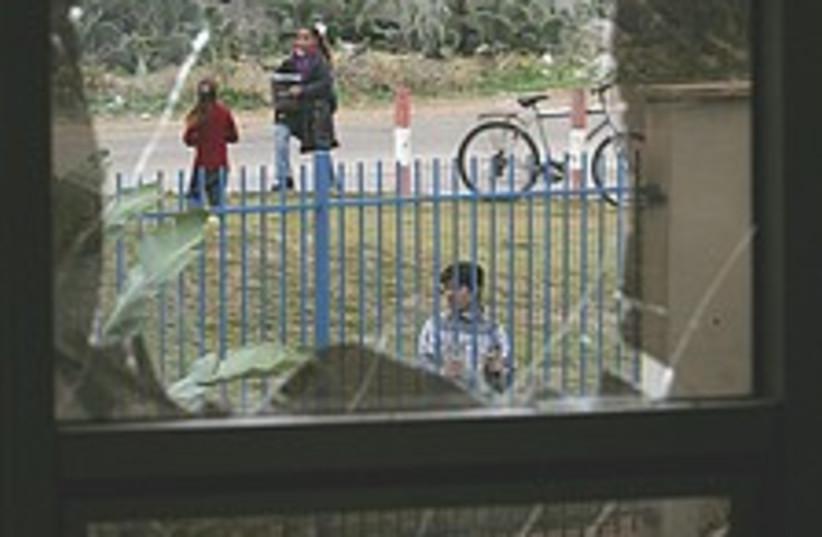 gaza american school 224 (photo credit: AP)