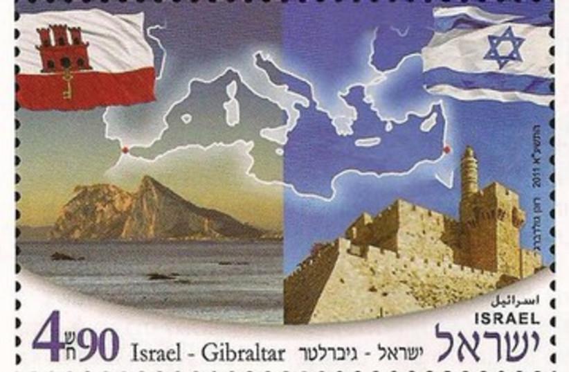 Israel Gibraltar stamp 390 (photo credit: Shovel)