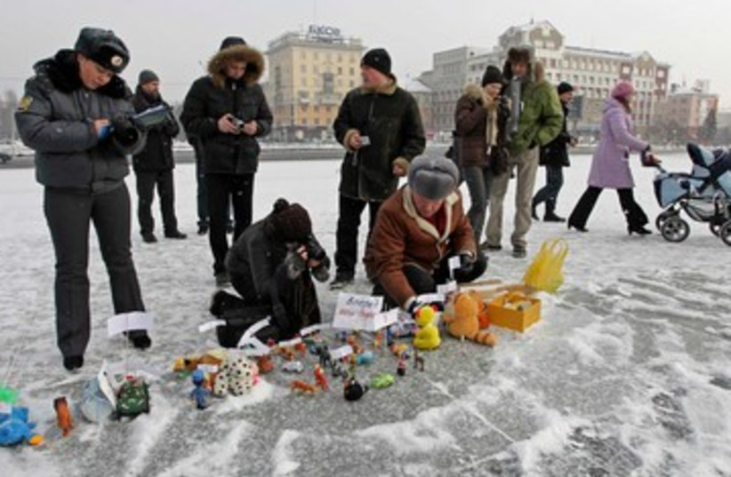 Russian toy protest 390 (photo credit: REUTERS)