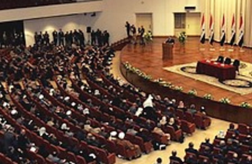 Iraqi parliament 224.88 (photo credit: AP)