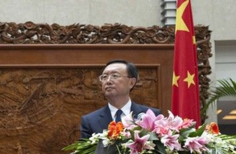 Chinese Foreign Minister Yang 390 (R) (photo credit: Reuters/Pool)