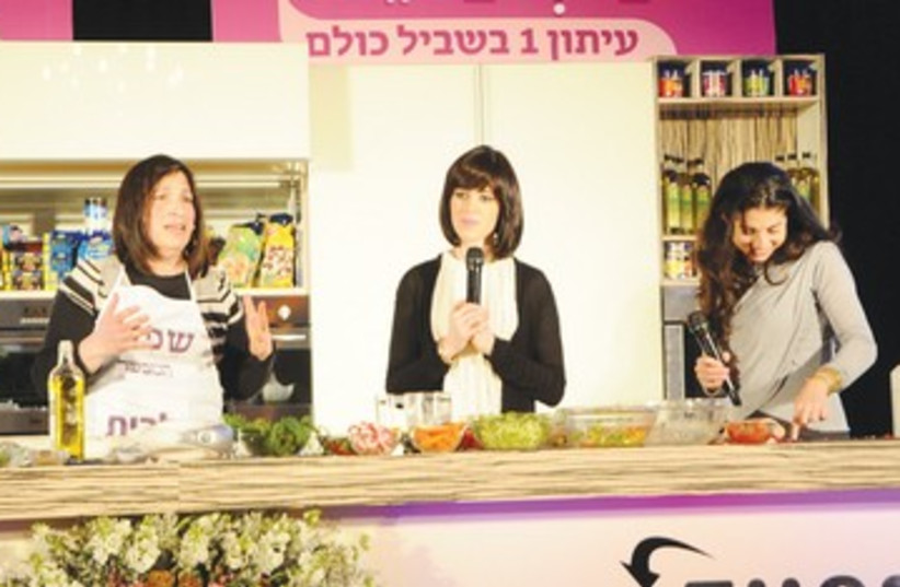 Annual mevaser haredi women cooking competition 390 (photo credit: Eli Segal)