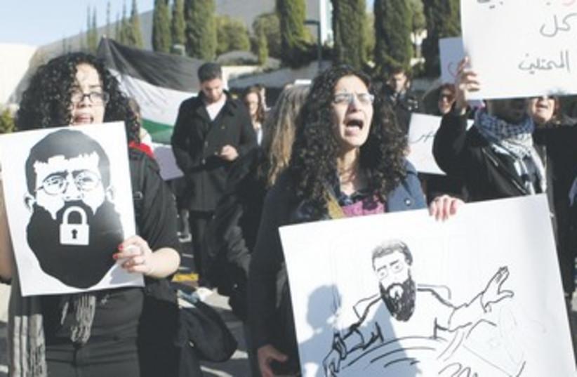 Protests demand Khader Adnan be released Flash 90 390 (photo credit: Flash 90)