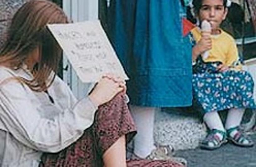 poverty metro 88224 (photo credit: Jerusalem Post Archives)