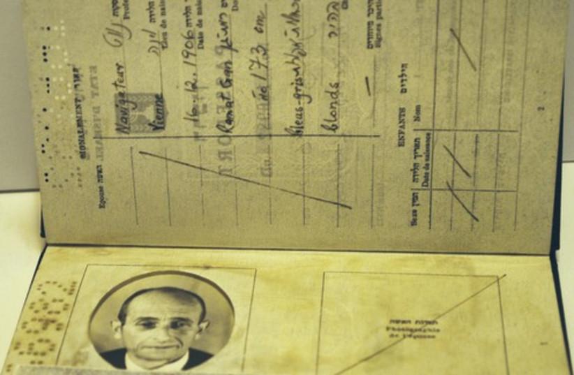 A forged Israeli passport 521 (photo credit: Courtesy Beit Hatfutsot)