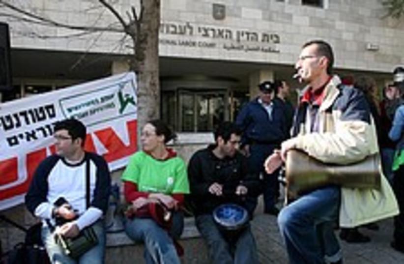 protest 224.88 (photo credit: Ariel Jerozolimski)