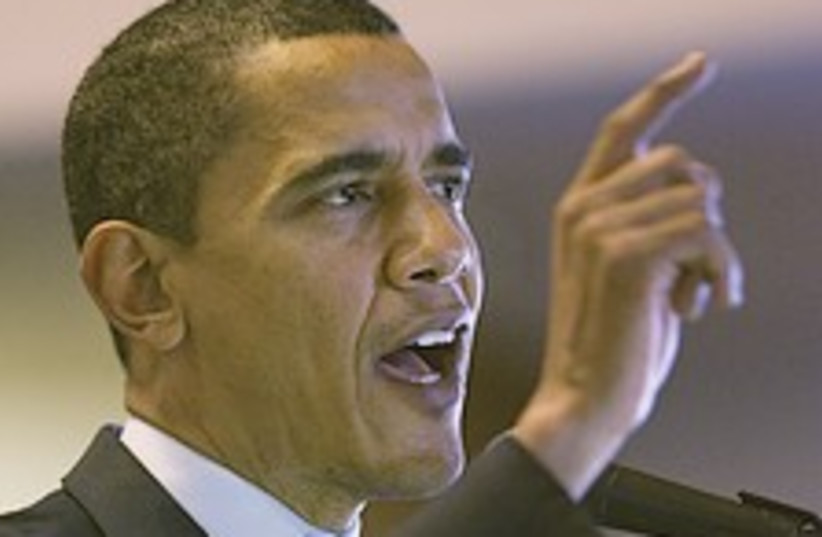 obama points 224.88 (photo credit: AP)