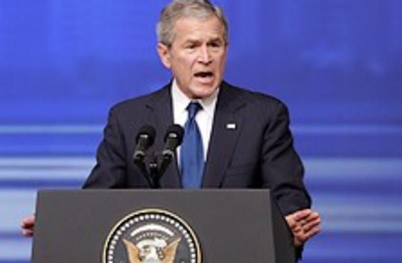 Bush UAE 224.88 (photo credit: AP)