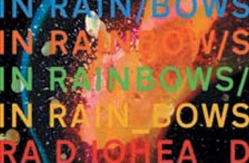 rainbow disk 88 224 (photo credit: )