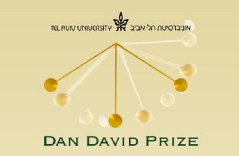 Dan David Prize 390 (photo credit: Courtesy)