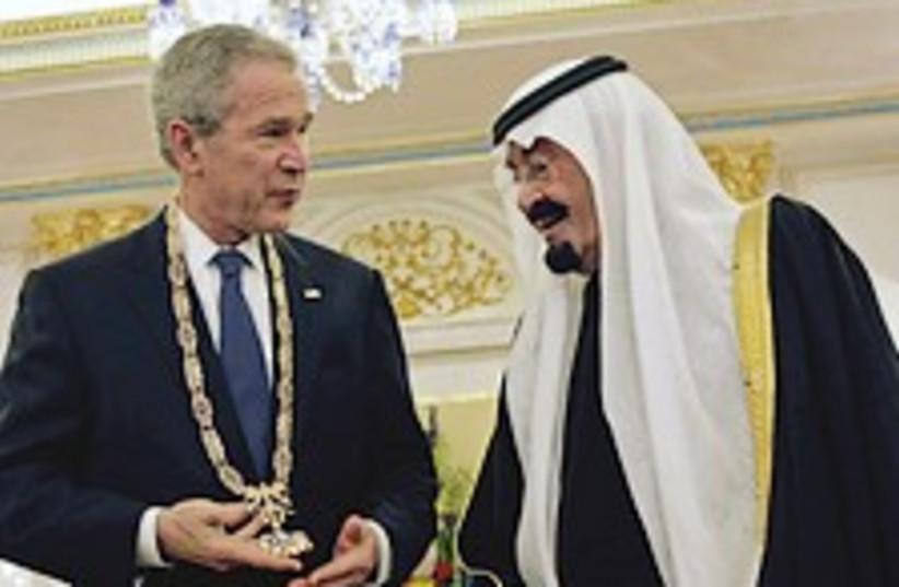 Bush Abdullah 224.88 (photo credit: AP [file])