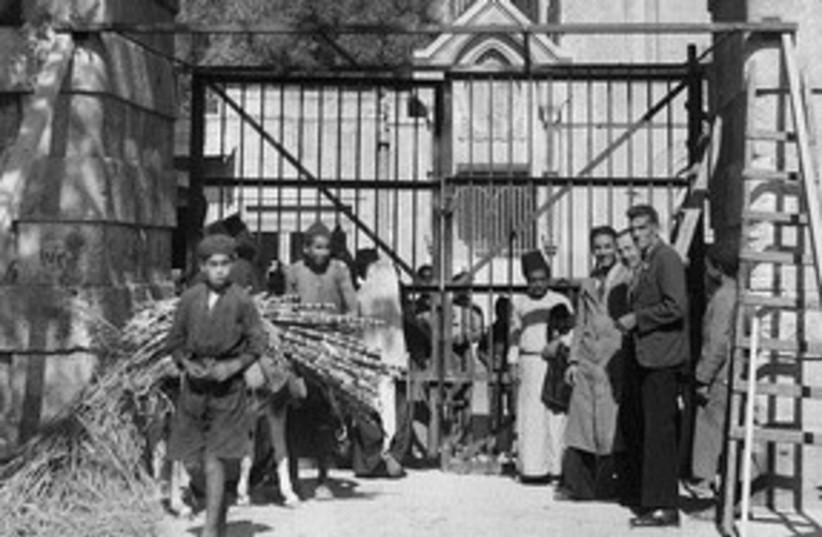 New Gate (photo credit: American Colony-Jerusalem-Photo Dept)