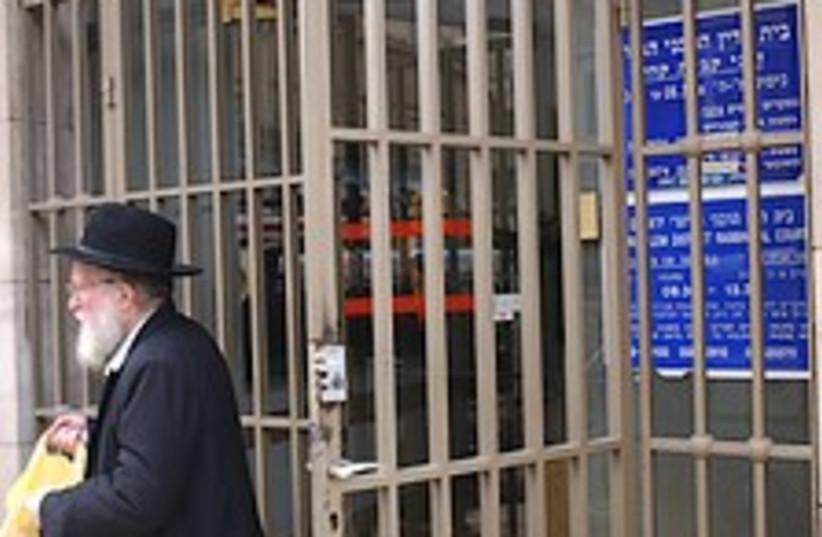 Rabbinic court 224.88 (photo credit: Ariel Jerozolimski [file])