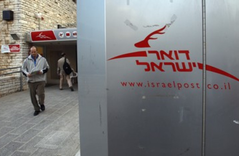 Israel Postal Company branch in Jerusalem 390 (R) (photo credit: Ronen Zvulun / Reuters)