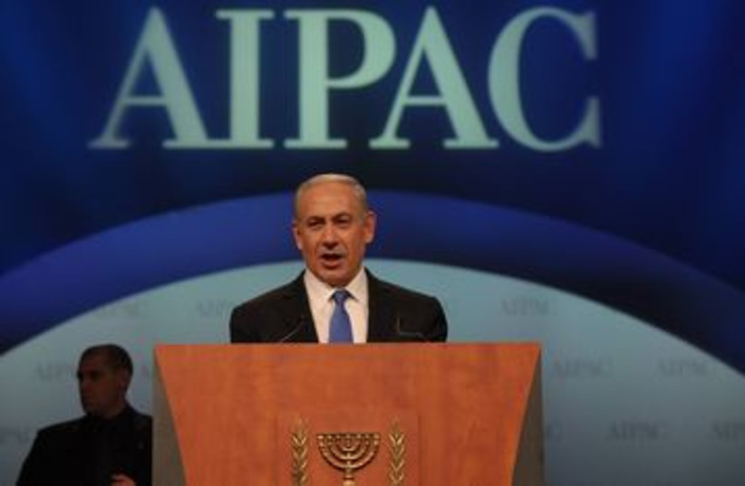Prime Minister Binyamin Netanyahu speaks to AIPAC 390 (photo credit: Amos Ben Gershom / GPO)