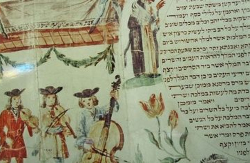 Part of a Scroll of Esther from Alsace 390 R (photo credit: REUTERS)